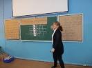 Wizyta przedszkolaków w SP91